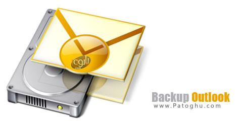پشتیبان گیری از ایمیل ها در Outlook با نرم افزار Backup Outlook 3.0.21