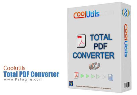 مبدل قدرتمند فایل PDF به سایر فرمت ها با نرم افزار Coolutils Total PDF Converter