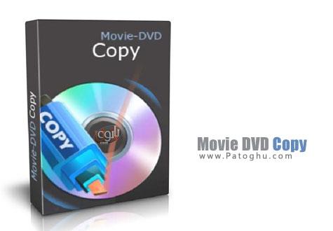 رایت و پشتیان گیری از فیلم های DVD با نرم افزار Movie DVD Copy 1.3.7