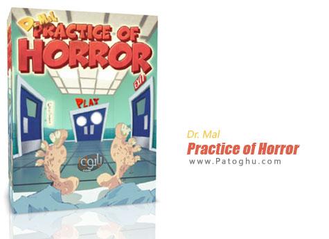 دانلود بازی بسیار جذاب و کم حجم دکتر مال و تمرین وحشت - Dr. Mal: Practice of Horror