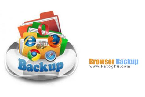 بک آپ گیری از اطلاعات مرورگرها با نرم افزار Browser Backup Pro v8.0.0.0