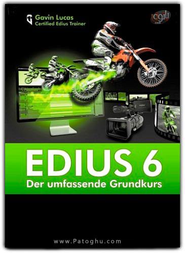 آموزش نرم افزار میکس و مونتاژ فیلم Edius