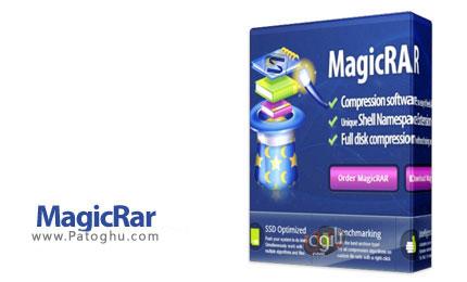 مدیریت و نمایش فایل های فشرده با نرم افزار MagicRAR Studio 8.4