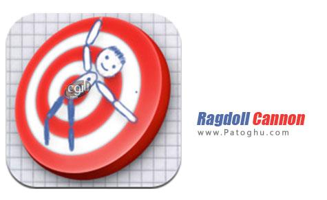 دانلود بازی بسیار جذا ، کم حجم و اعتیاد آور پرتاب آدمک - Ragdoll Cannon