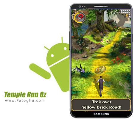 دانلود بازی فوق العاده و مهیج Temple Run آندروید