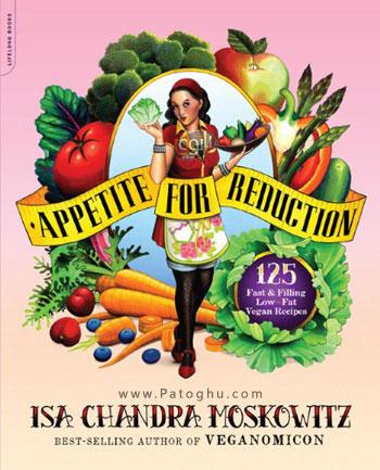 دانلود کتاب دستور پخت 125 غذای گیاهی سریع و کم چرب