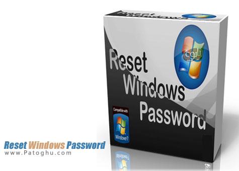 بازیابی پسورد ویندوز با نرم افزار Reset Windows Password 1.90