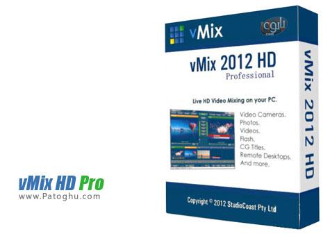 میکس و تدوین فیمل های HD با نرم افزار vMix HD Pro 9.0.0.124