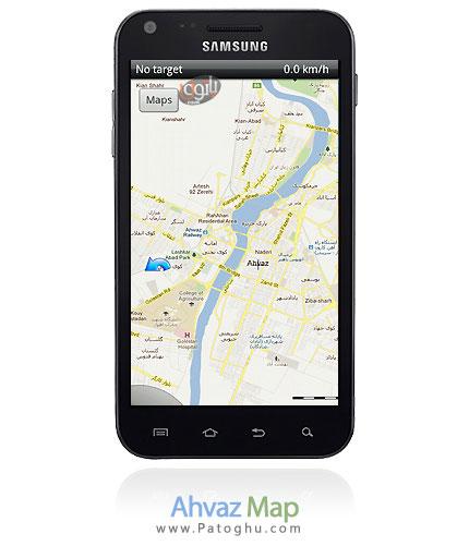 دانلود نقشه اهواز برای موبایل Ahvaz Map