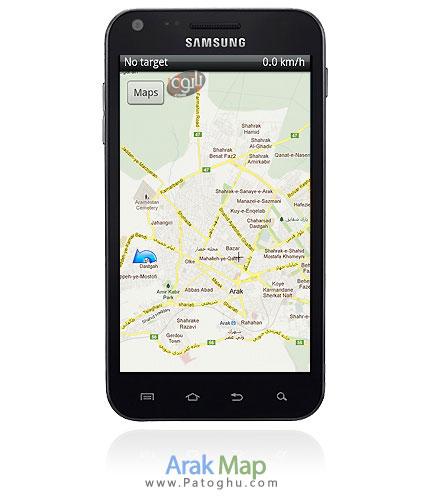 دانلود نقشه اراک برای موبایل Arak Map