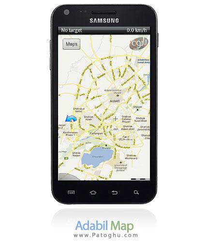 دانلود نقشه اردبیل برای موبایل Ardabil Map
