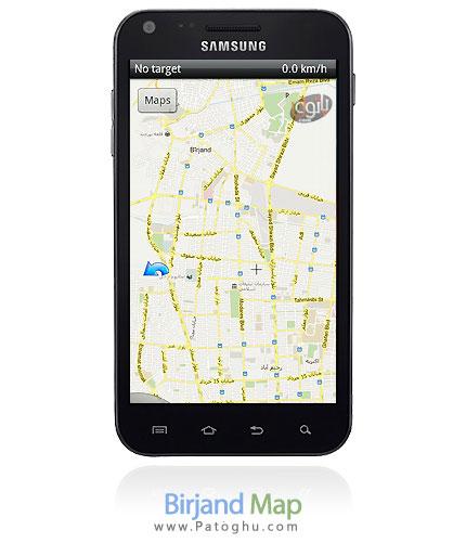 دانلود نقشه بیرجند برای موبایل Birjand Map