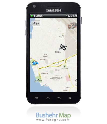 داونلود رایگان نقشه شهر بوشهر برای موبایل Bushehr Map