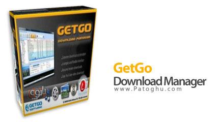 مدیریت دانلود و افزایش سرعت دانلود با نرم افزار GetGo Download Manager v4.8.1.1171