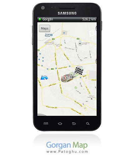 دانلود نقشه گرگان برای موبایل Gorgan Map