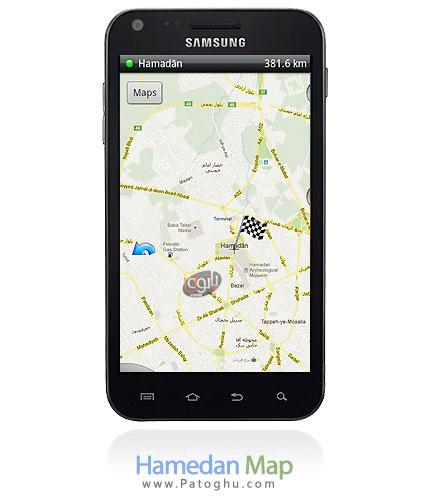 دانلود نقشه موبایل همدان - Hamedan Map