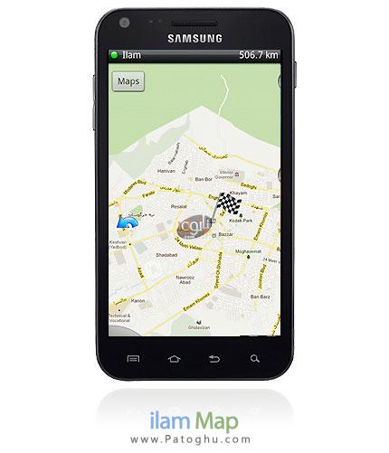 داونلود رایگان نقشه شهر ایلام برای موبایل - Ilam Map