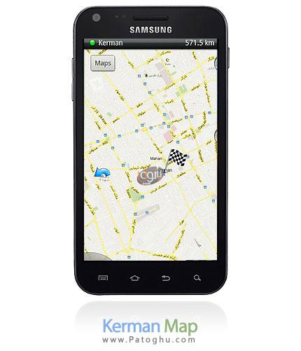 دانلود نقشه کرمان برای موبایل - Kerman Map
