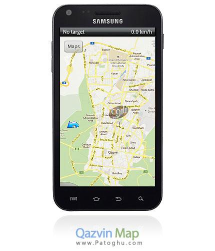 دانلود نقشه قزوین برای موبایل - Qazvin Map