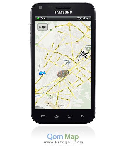 دانلود نقشه قم برای موبایل Qom Map