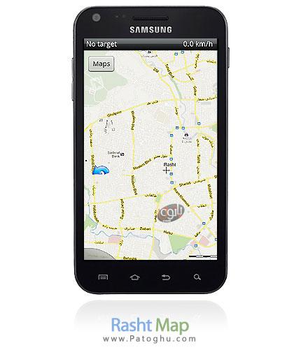 دانلود نقشه رشت برای موبایل Rasht Map