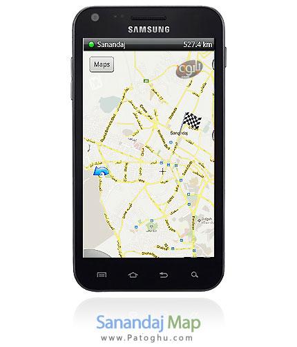 داونلود رایگان نقشه شهر سنندج برای موبایل - Sanandaj Map