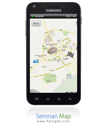 دانلود نقشه سمنان برای موبایل Semnan Map
