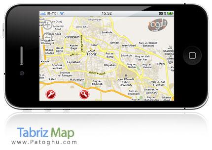 دانلود نقشه تبریز برای موبایل Tabriz Map