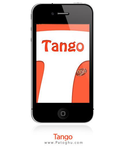 نرم افزار تماس صوتی و تصویری رایگان موبایل - Tango آندروید