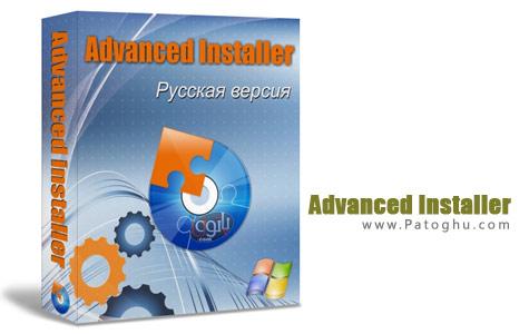 ساخت راحت و فوق حرفه ای فایل های ستاپ با نرم افزار Advanced Installer 8.9 Build 41901