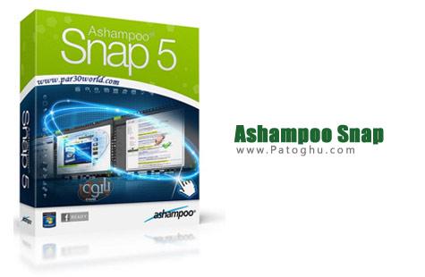 دانلود نرم افزار ضبط فیلم و عکس از صفحه نمایش Ashampoo Snap