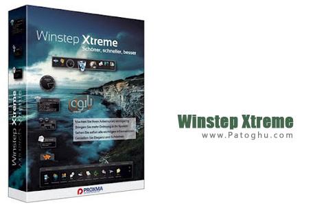 نرم افزار Winstep Xtreme