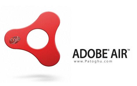 دانلود نسخه جدید نرم افزار Adobe Air