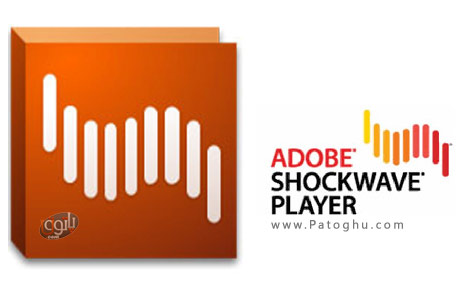 پلاگین مشاهده کلیپ های فلش در ویندوز Shockwave Player