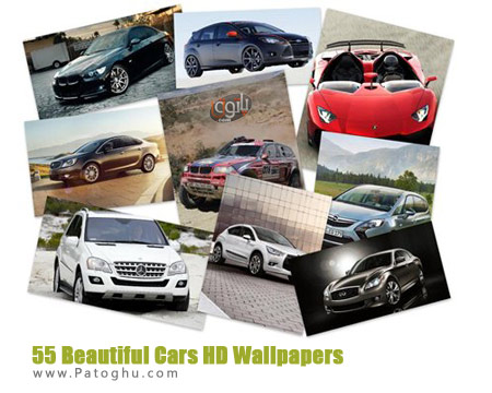 مجموعه 55 عکس با کیفیت بالا از جدیدترین ماشین های دنیا - 55 Beautiful Cars HD Wallpapers