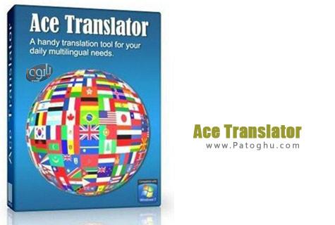 نرم افزار Ace Translator