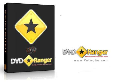 شکستن قفل دی وی دی با نرم افزار DVD-Ranger 4.0.2.5