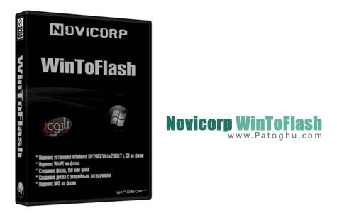 نصب ویندوز از طریق فلش دیسک با نرم افزار Novicorp WinToFlash 0.7.0039 Beta