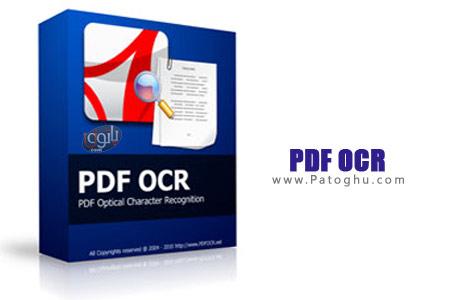 داونلود نسخه جدید نرم افزار رایگان تبدیل فایل های PDF به TEXT به نام PDF OCR 4.2 لینک کمکی