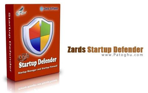 محافظت و بهینه ساز استارت آپ ویندوز با نرم افزار Zards Startup Defender 3.9