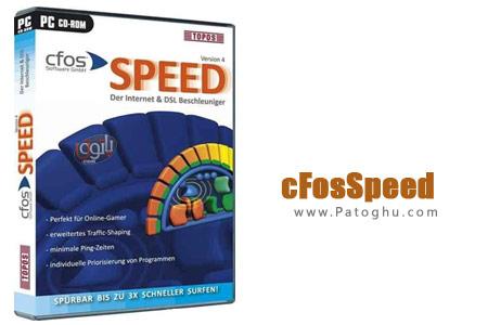 افزایش سرعت اینترنت با تکنیک شکل دهی ترافیک توسط cFosSpeed 7.01 Build 1933 Beta
