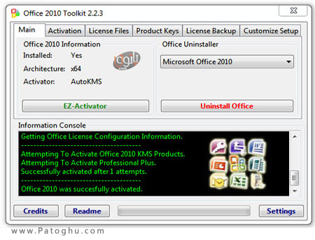 کرک و فعال ساز آفیس 2010 با Microsoft Office 2010 Toolkit and EZ-Activator 2.2.3