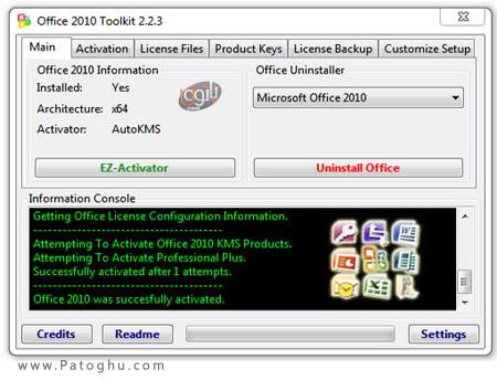 کرک و فعال ساز آفیس 2010 با Microsoft Office 2010 Toolkit and EZ-Activator 2.2.3