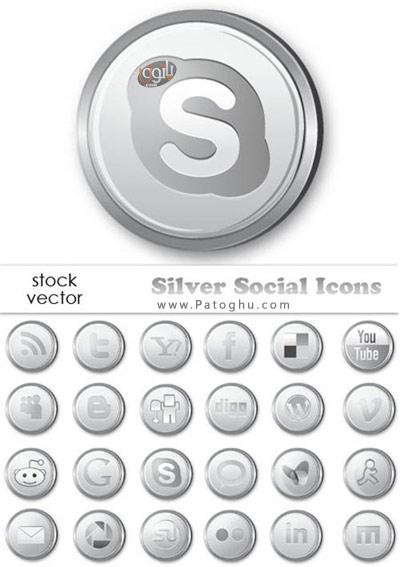 دانلود مجموعه وکتورهای نقره ای شبکه های اجتماعی - Vectors - Silver Social Icons