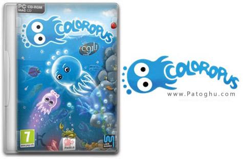 دانلود بازی فکری و جذاب Coloropus 2012