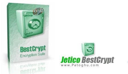 رمز گذاری روی فایل ها و اطلاعات با نرم افزار Jetico BestCrypt 8.23.7