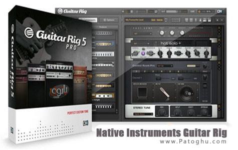 ساخت افکت گیتار الکترونیک با نرم افزار Native Instruments Guitar Rig 5 Pro v5.1.0
