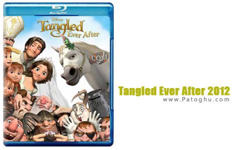 دانلود انیمیشن کوتاه گیسو کمند برای همیشه Tangled Ever After 2012