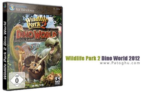 دانلود بازی مهیج دنیای دایناسورها - Wildlife Park 2 Dino World 2012