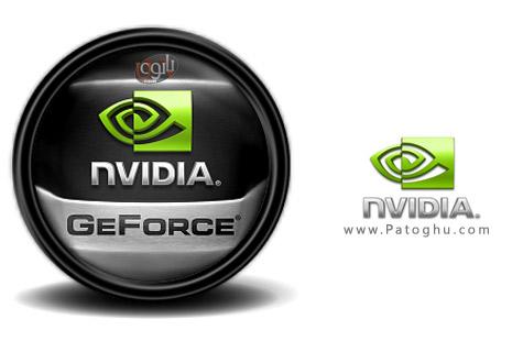نسخه جدید درایور کارت گرافیک Nvidia GeForce 301.10 WHQL